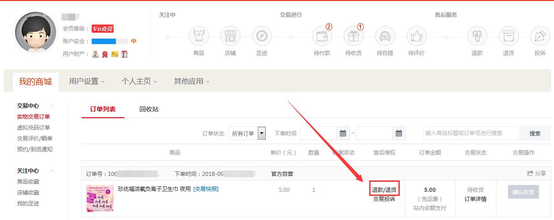 http://image.zhenyoufu.com.cn/shop/article/05896337584481390.png