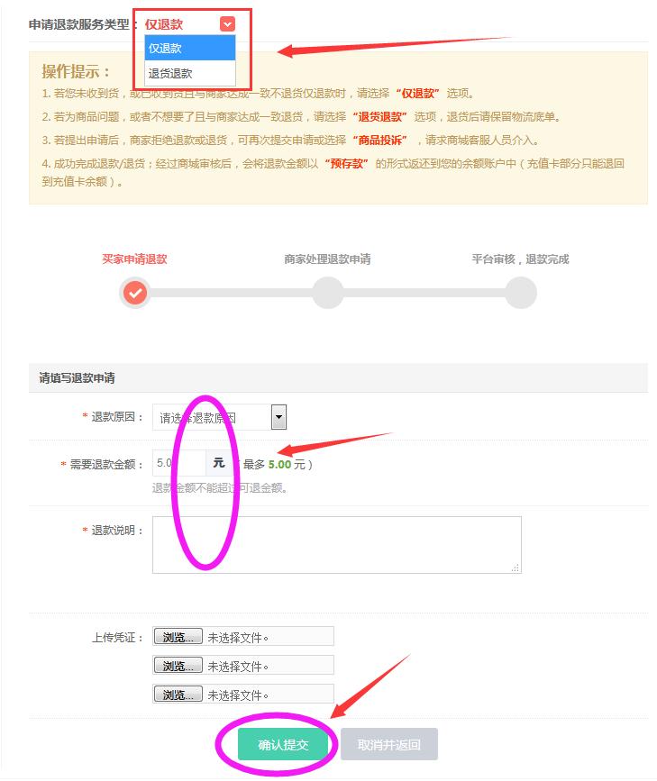 http://image.zhenyoufu.com.cn/shop/article/05896340942276513.png
