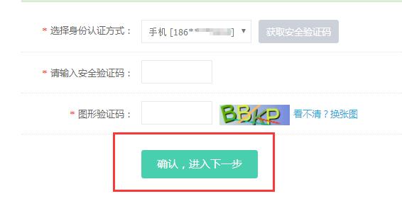 http://image.zhenyoufu.com.cn/shop/article/05896494531396073.jpg