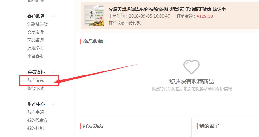 http://image.zhenyoufu.com.cn/shop/article/05896494531483954.jpg