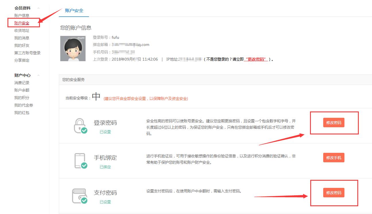 http://image.zhenyoufu.com.cn/shop/article/05896494531613749.jpg