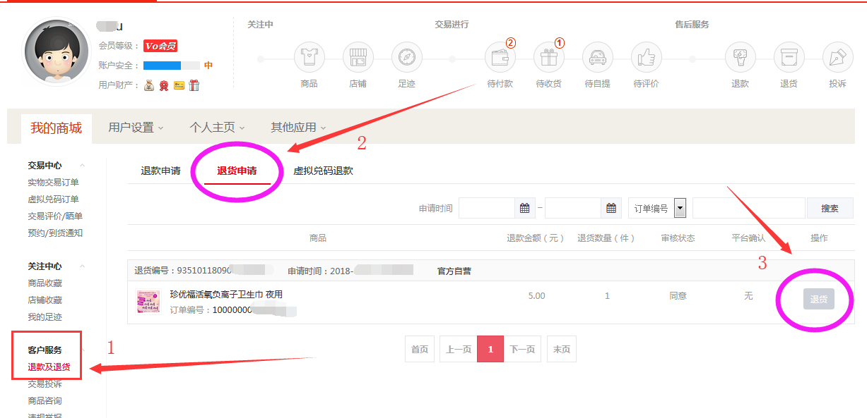 http://image.zhenyoufu.com.cn/shop/article/05899159069602814.png