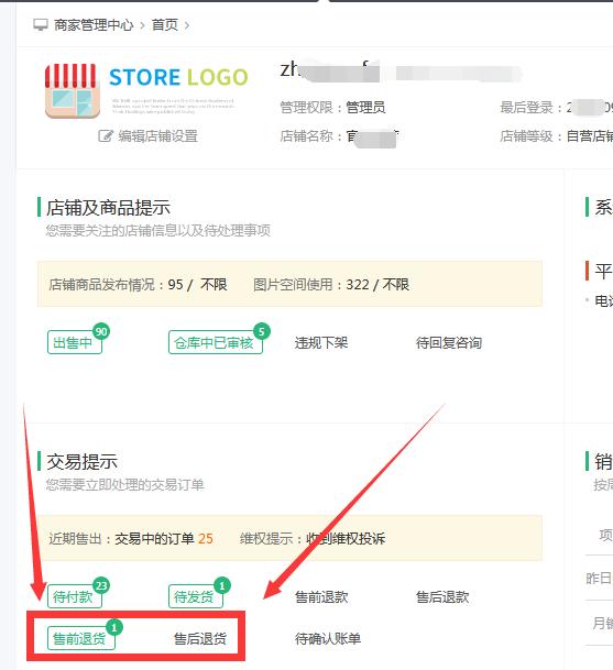 http://image.zhenyoufu.com.cn/shop/article/05899168447710454.png