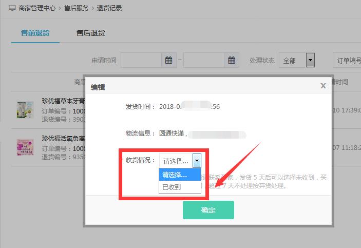 http://image.zhenyoufu.com.cn/shop/article/05899169660082220.png
