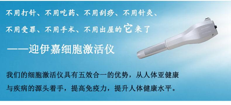 http://image.zhenyoufu.com.cn/shop/article/05957986816389740.jpg