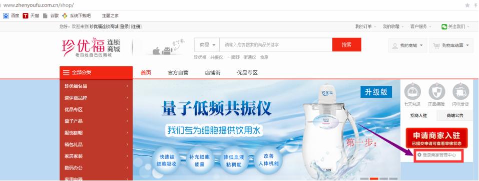 http://image.zhenyoufu.com.cn/shop/article/05998555016765547.jpg