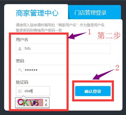 http://image.zhenyoufu.com.cn/shop/article/05998555569072722.jpg