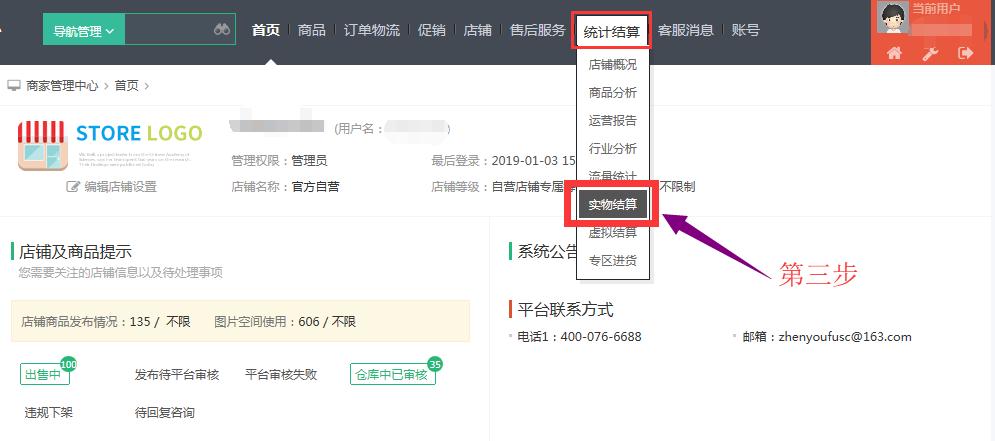 http://image.zhenyoufu.com.cn/shop/article/05998555930487004.jpg