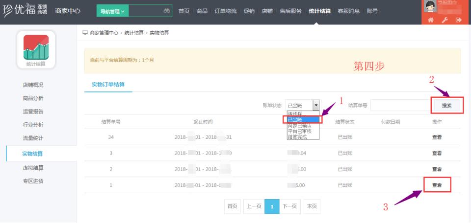 http://image.zhenyoufu.com.cn/shop/article/05998556309221212.jpg