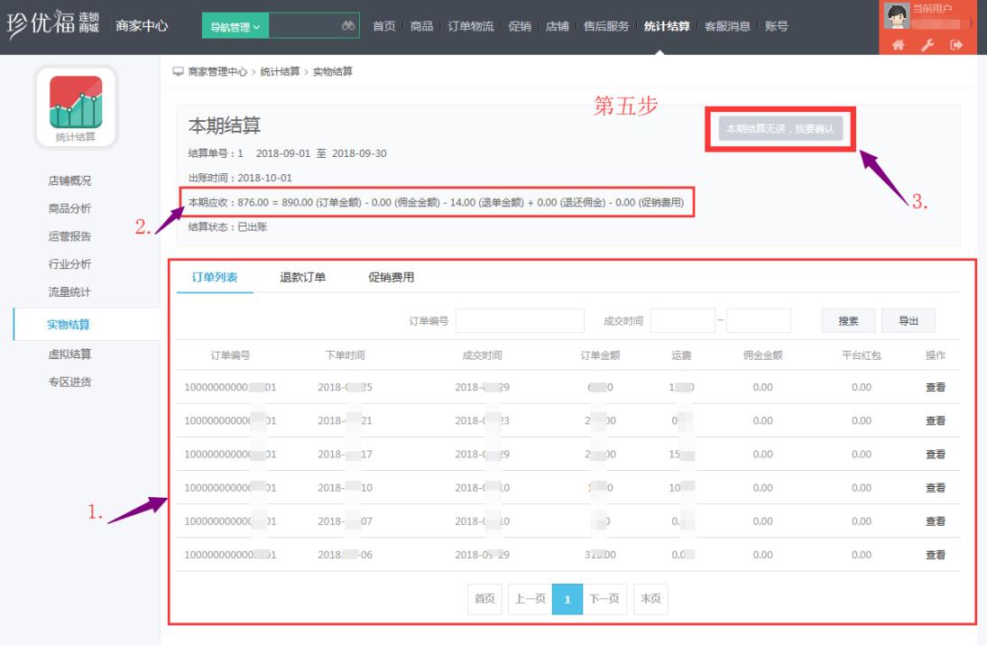 http://image.zhenyoufu.com.cn/shop/article/05998556618250618.jpg