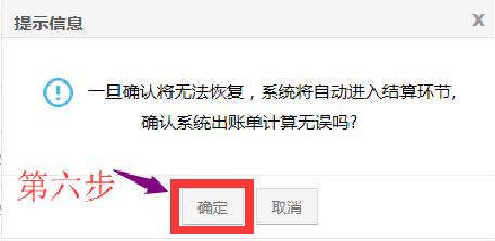 http://image.zhenyoufu.com.cn/shop/article/05998556838237090.jpg