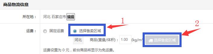 http://image.zhenyoufu.com.cn/shop/article/05999401196021195.jpg