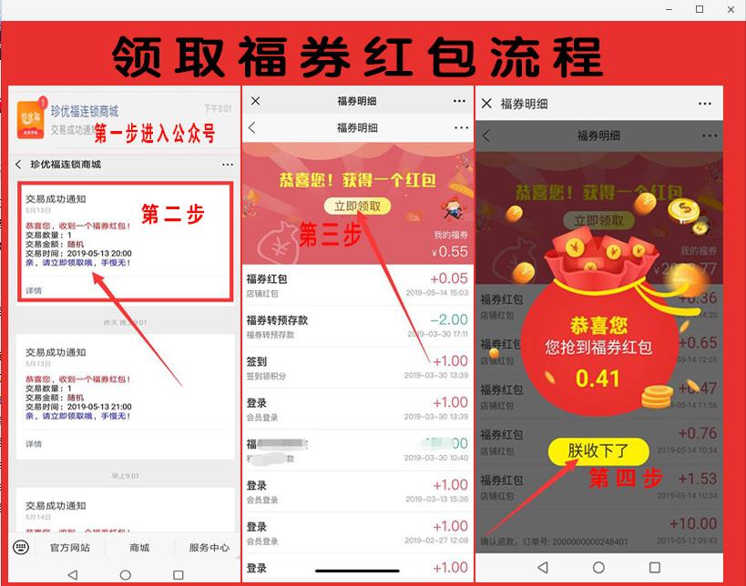 http://image.zhenyoufu.com.cn/shop/article/06134787776351017.png