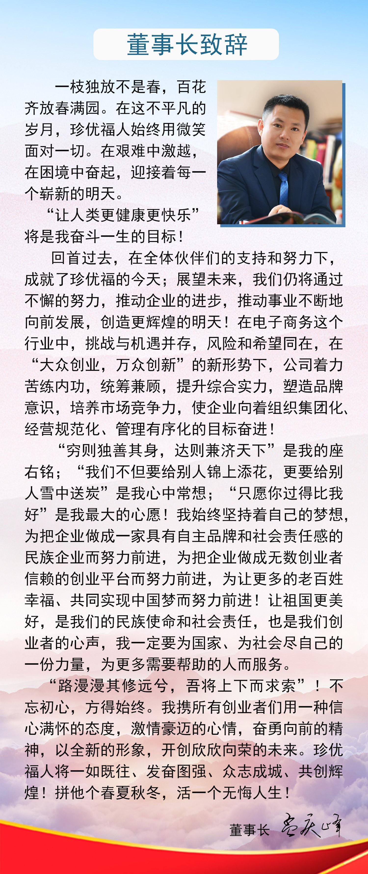 http://image.zhenyoufu.com.cn/shop/article/06711082920758758.jpg