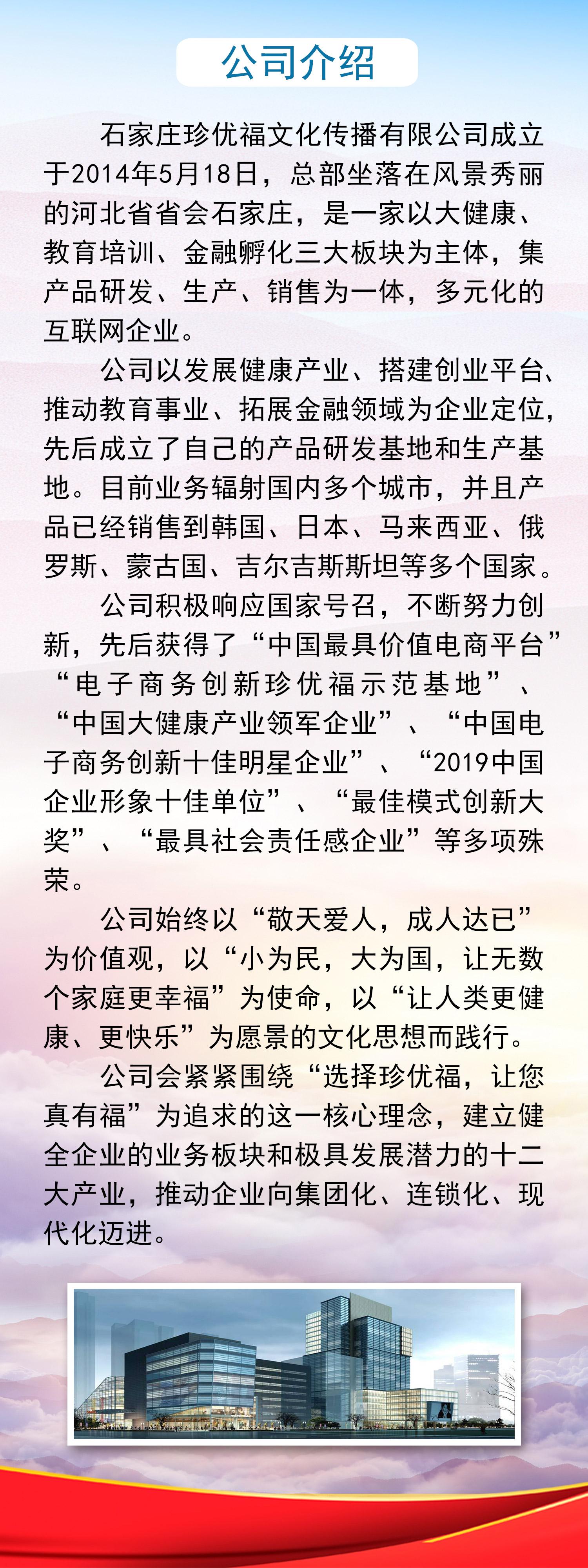 http://image.zhenyoufu.com.cn/shop/article/06711082922246526.jpg