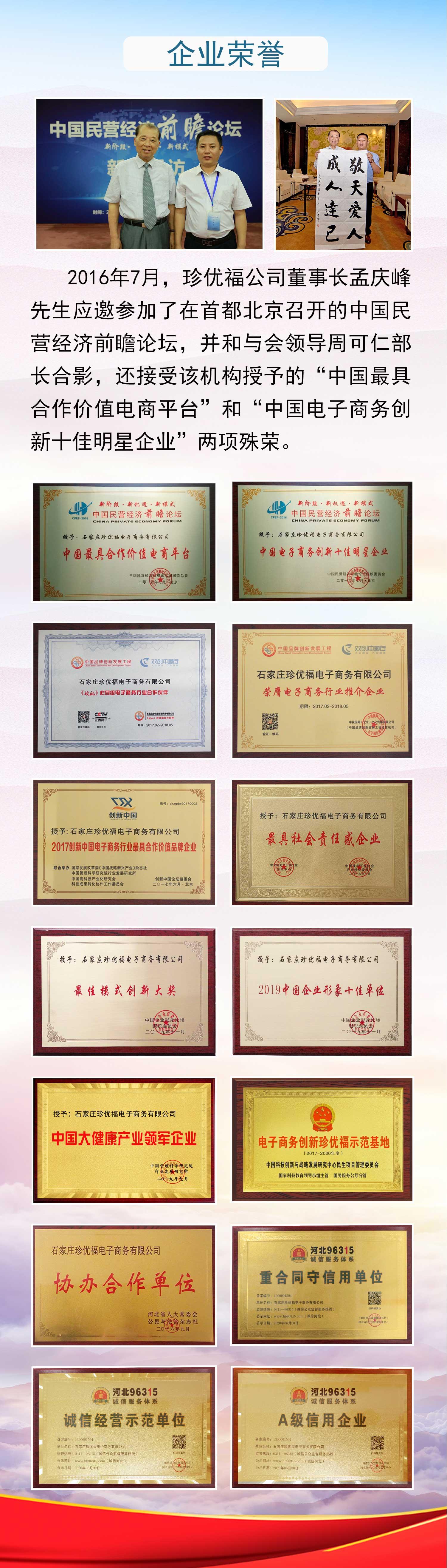 http://image.zhenyoufu.com.cn/shop/article/06711082922322492.jpg