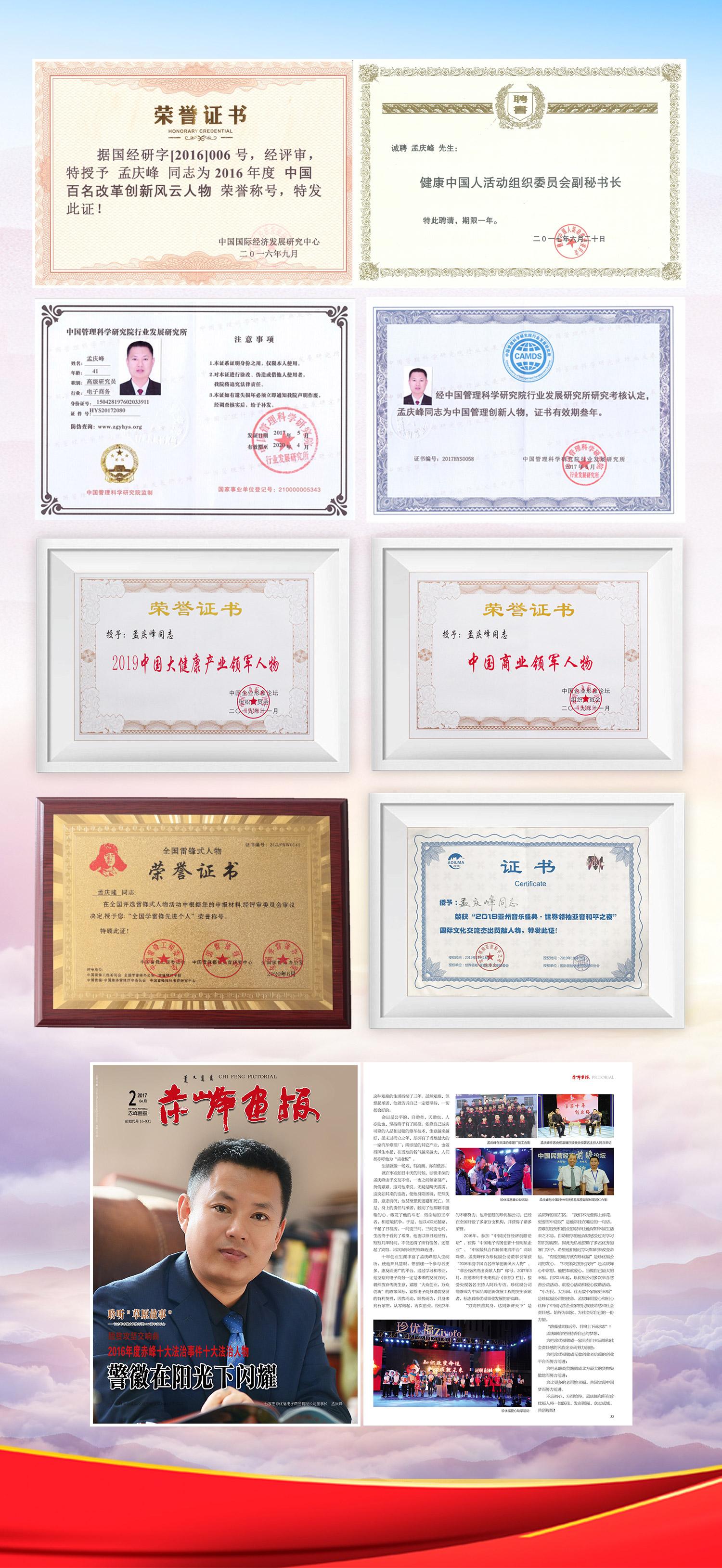 http://image.zhenyoufu.com.cn/shop/article/06711082924424491.jpg
