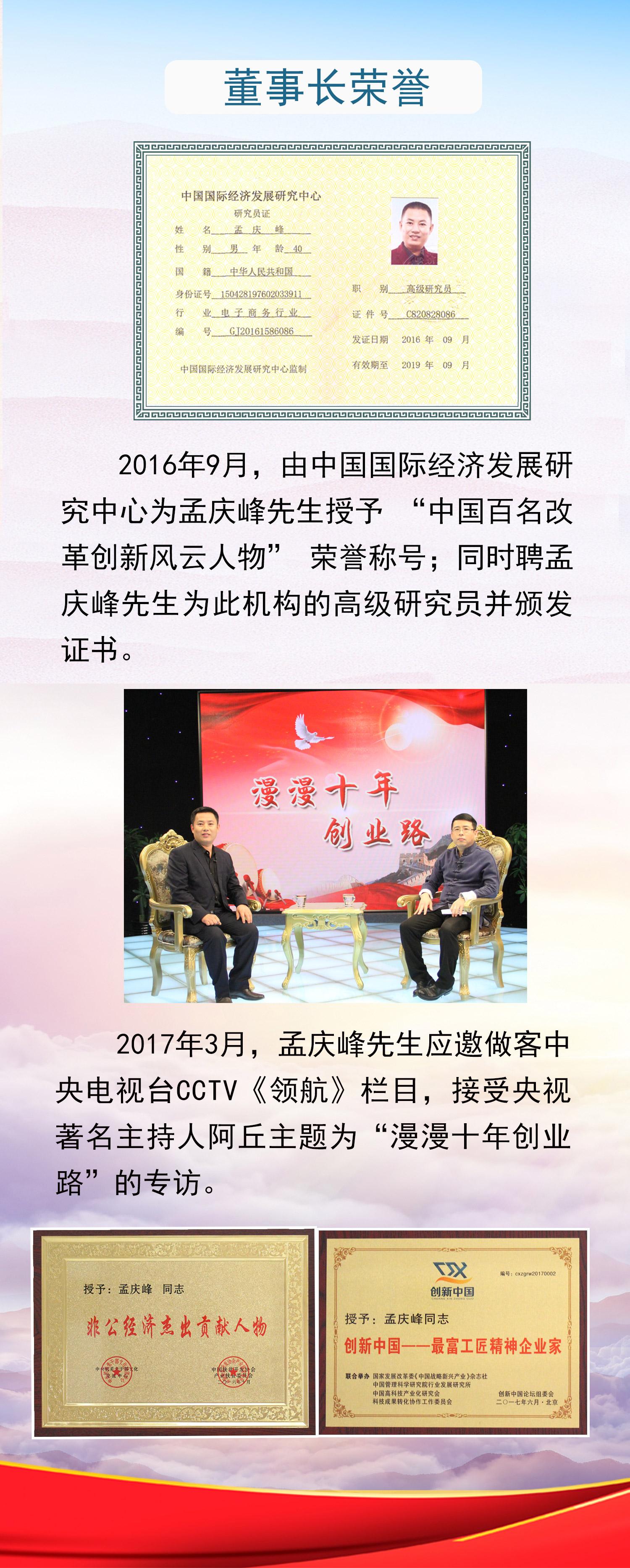 http://image.zhenyoufu.com.cn/shop/article/06711082925335610.jpg