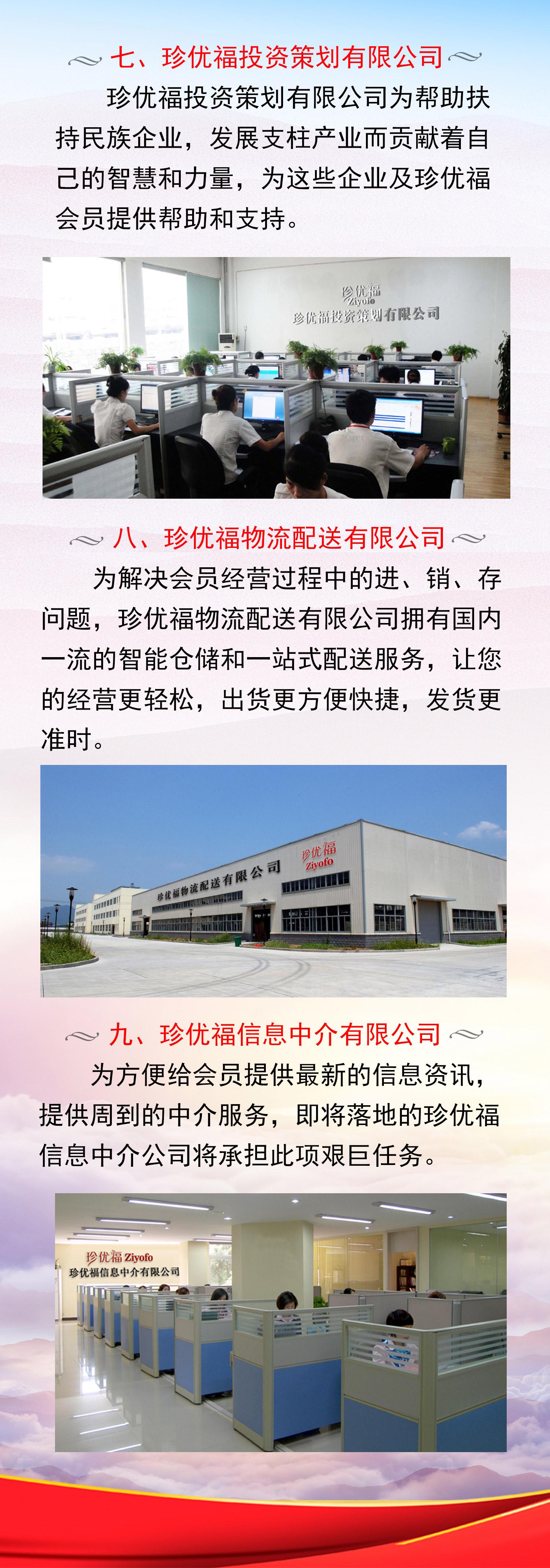 http://image.zhenyoufu.com.cn/shop/article/06711082938576440.jpg