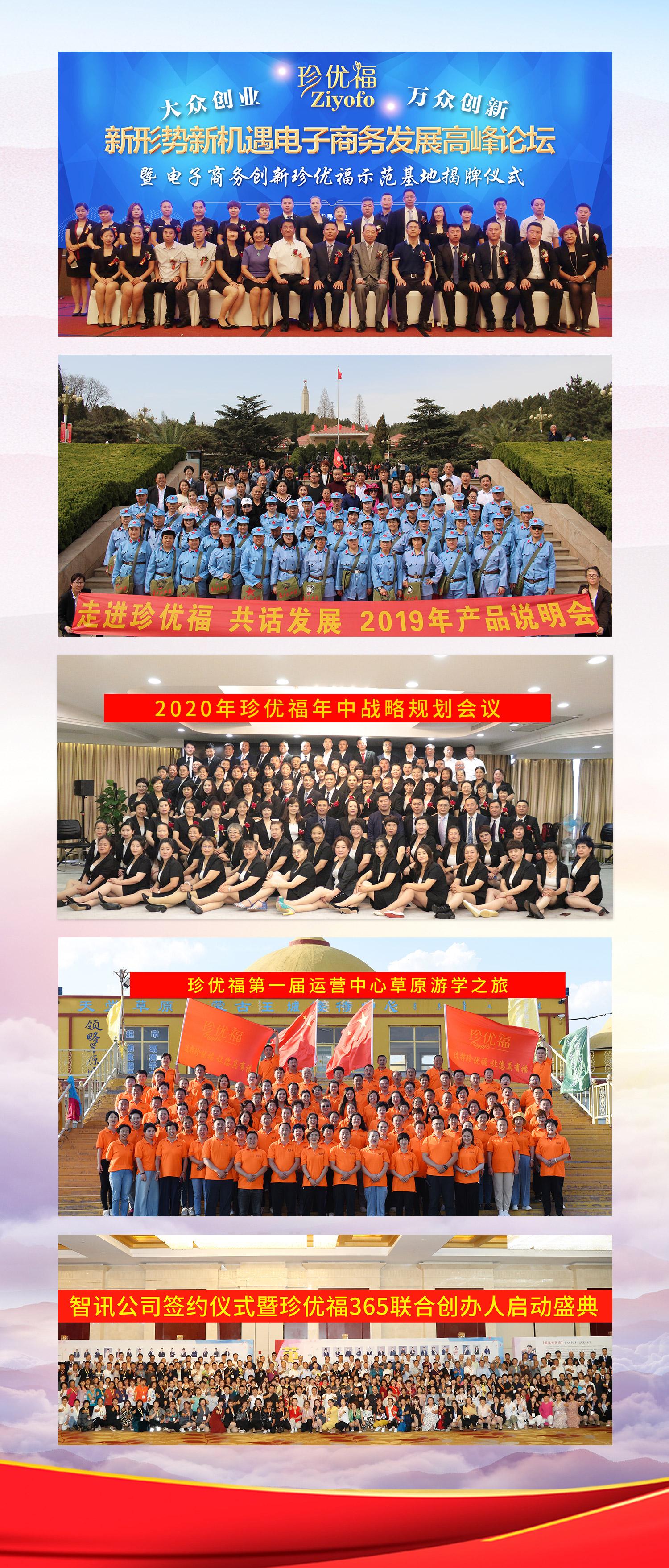 http://image.zhenyoufu.com.cn/shop/article/06711082949787790.jpg