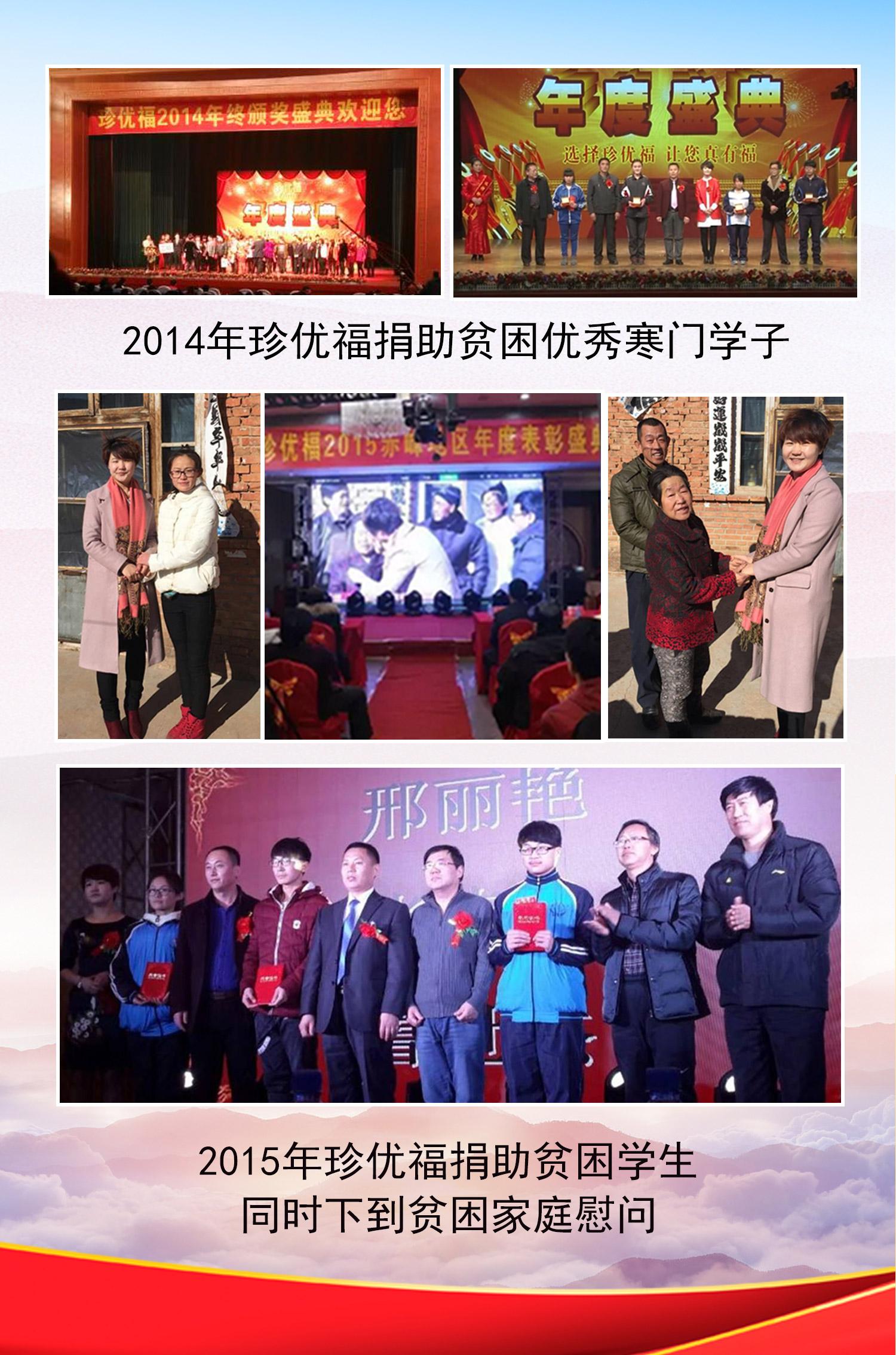 http://image.zhenyoufu.com.cn/shop/article/06711082955841000.jpg