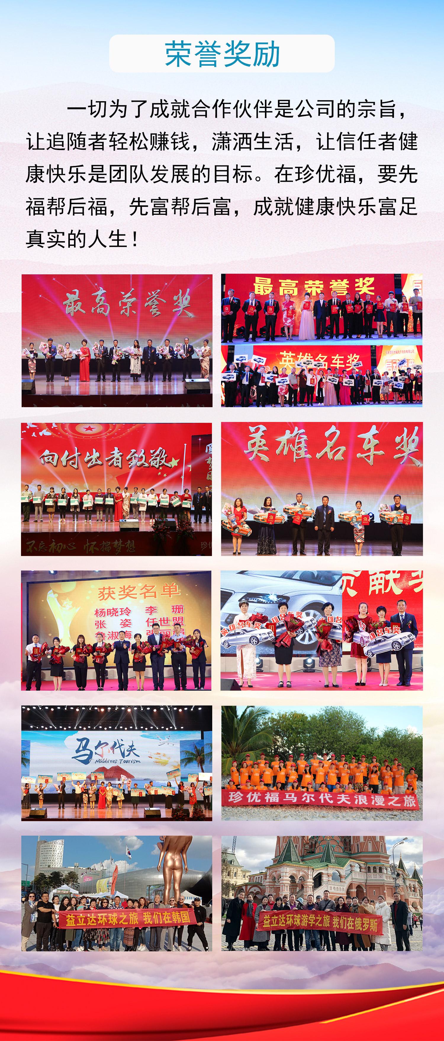 http://image.zhenyoufu.com.cn/shop/article/06711082967705674.jpg