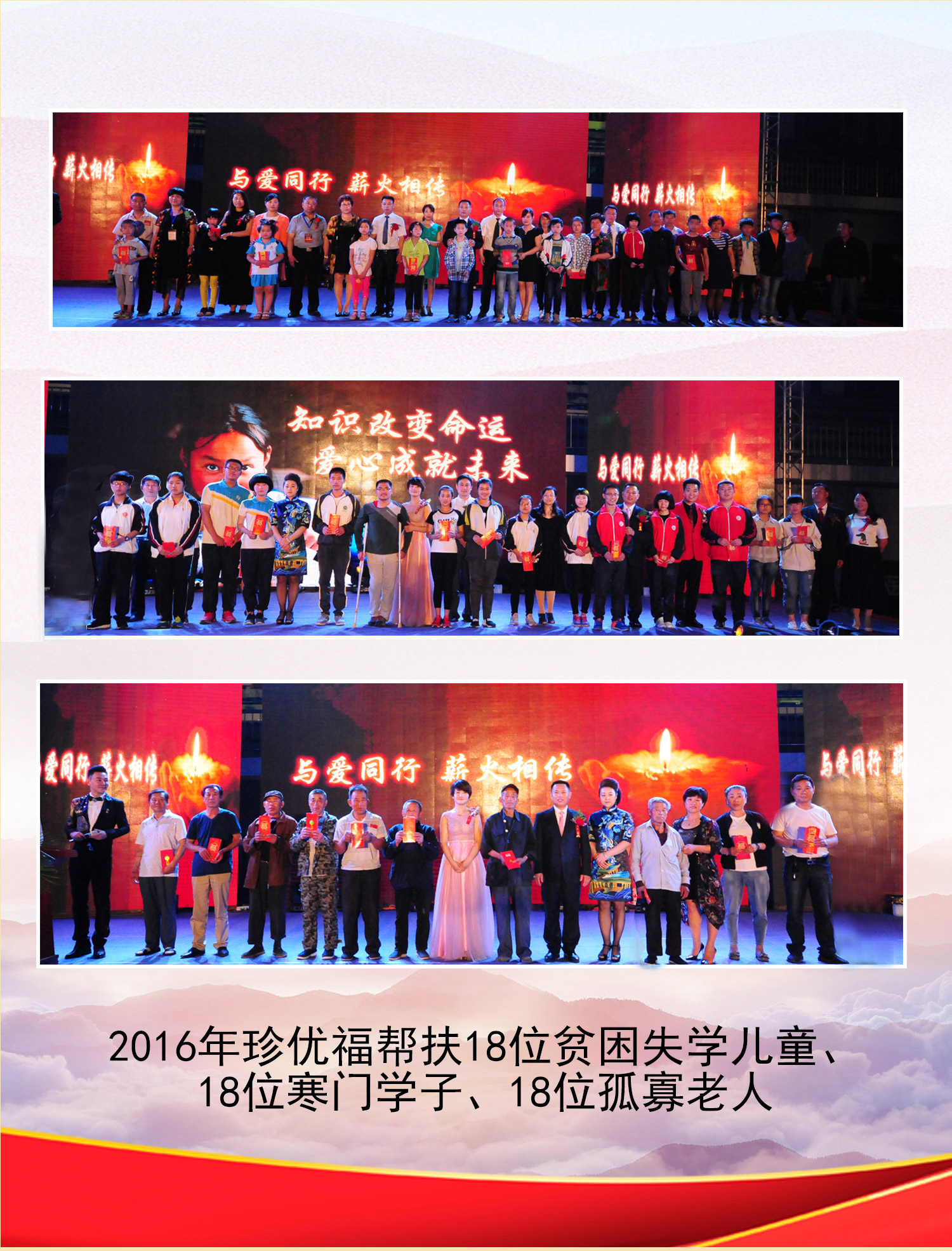 http://image.zhenyoufu.com.cn/shop/article/06711082969156464.jpg
