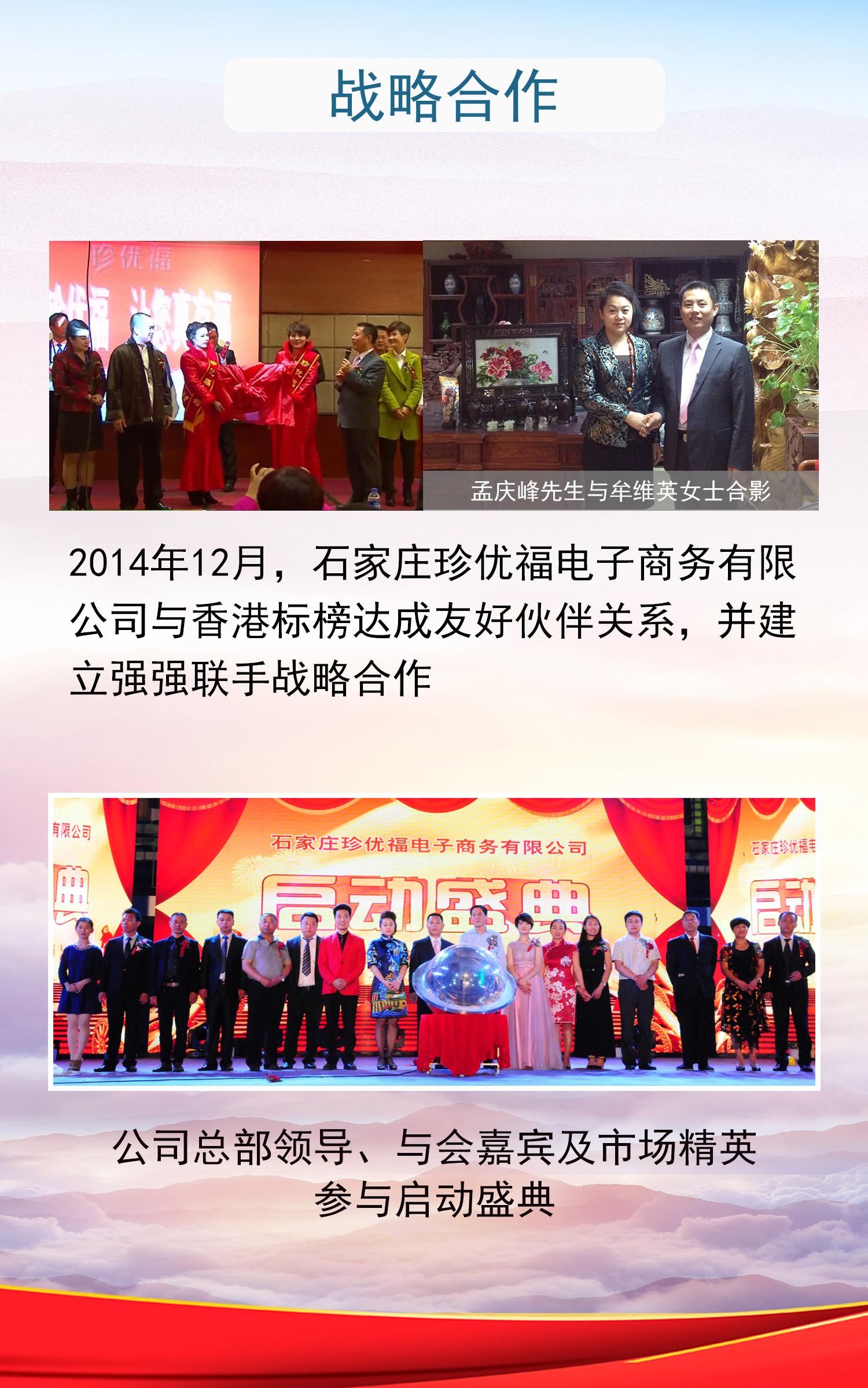 http://image.zhenyoufu.com.cn/shop/article/06711082975731379.jpg