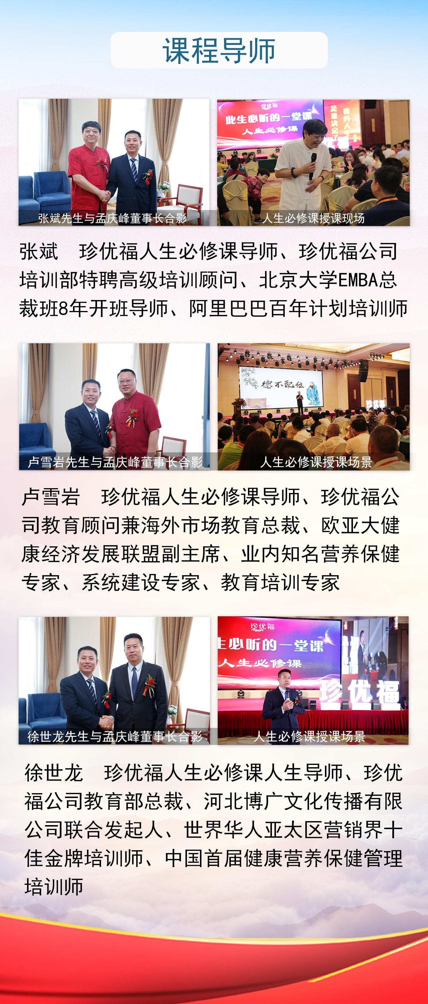 http://image.zhenyoufu.com.cn/shop/article/06711082986844760.jpg