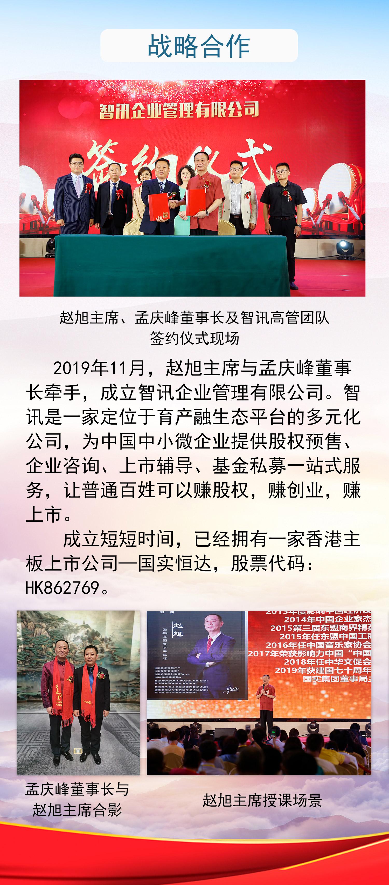 http://image.zhenyoufu.com.cn/shop/article/06711082988729017.jpg