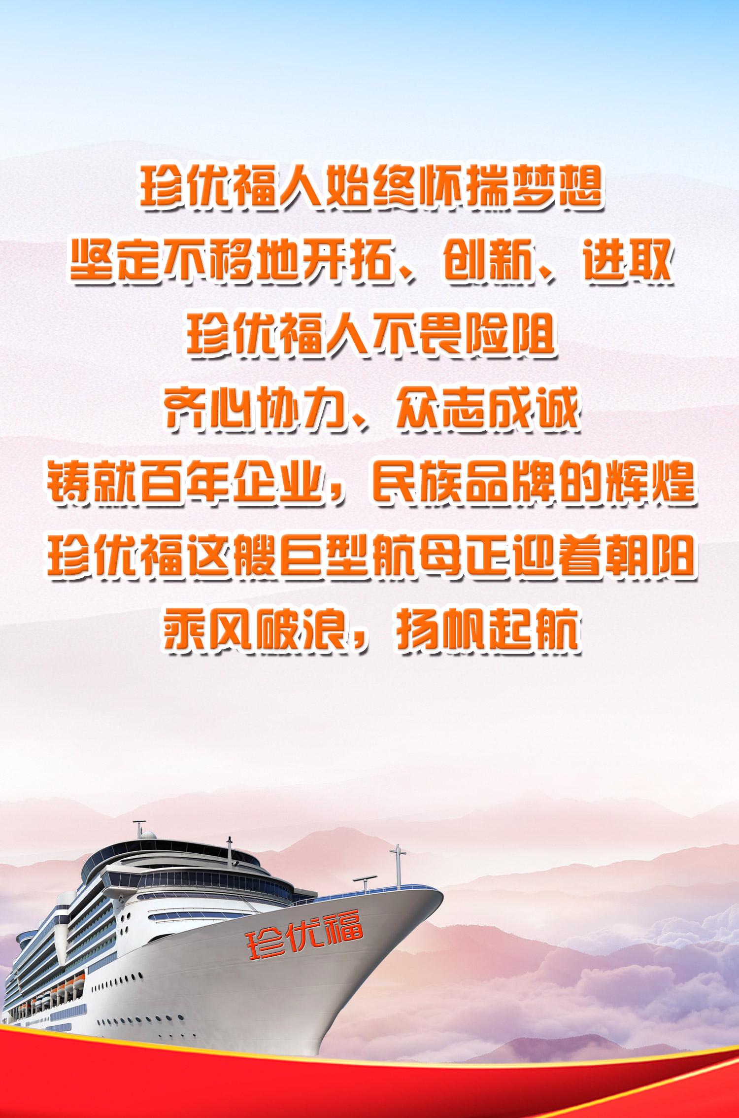 http://image.zhenyoufu.com.cn/shop/article/06711082990934128.jpg