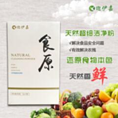食原天然超细洁净粉 祛除农残化肥激素 无残留更健康 热销中