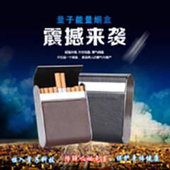 量子能量烟盒 20支装 高档pu烟盒 棕色