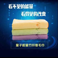 量子能量绣花毛巾 大毛巾 两条装 颜色随机