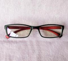 量子能量防辐射眼镜 纳米多功能负离子眼镜