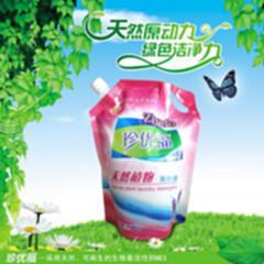天然植物洗衣液 (仅发物流)1.68kg*10袋装 薰衣草