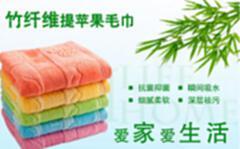竹纤维提苹果5纯棉毛巾 环保抗菌毛巾 颜色随机