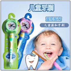 万信儿童启智牙刷独特云彩刷毛超细丝