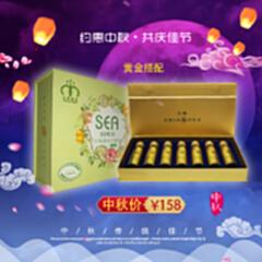 中秋活动 买沙棘藜麦代餐粉送沙棘酵素一盒 包邮