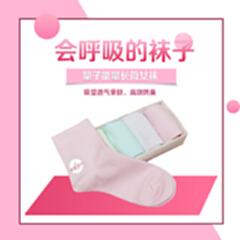 新款上市 量子能量长款女袜  柔软舒适 长筒袜子 5双装
