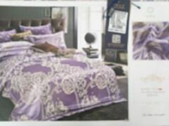 量子能量 四件套纯棉镂空欧式提花被套 全棉双人床上用品 深紫色