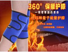 托玛琳 量子能量 功能自发热护膝