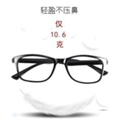 迎伊嘉 石墨烯 量子 防辐射 眼镜 深棕色