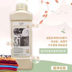 珍优福新品洗衣液  15瓶/箱 蓝风铃香水柔软洗衣液