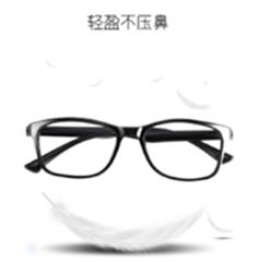 迎伊嘉 石墨烯 量子 防辐射 眼镜