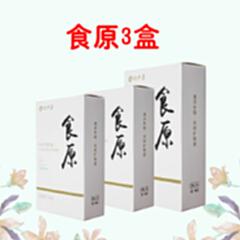 食原天然超细洁净粉 3盒
