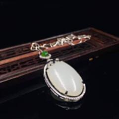 925银镶和田玉蛋面白加绿套装 吊坠(0418#)戒指(1197#) 耳环(2253#)