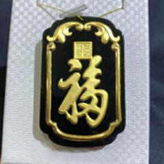 金镶玉吊坠----8299    SH141福