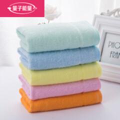 量子能量竹纤维毛巾 小毛巾 两条装