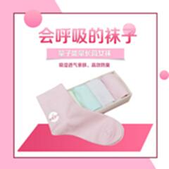 量子能量长款女袜  柔软舒适 长筒袜子 5双装